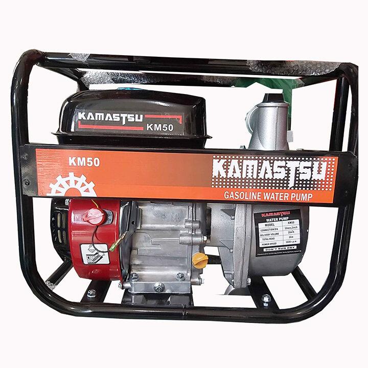 Máy-Bơm-Nước-Chạy-Xăng-Kamastsu-KM50-720×720